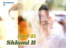 2B Continued Podcast 25 Shlomi B Israeli Djs Nightlife Tel Aviv