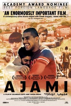 Ajami Movie poster (2009)